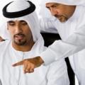 The Arabian Business