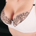 breast-augmentation-procedure