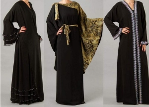 Designer Abayas For Every Season