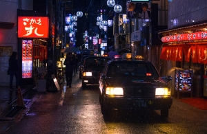 Why Are Used Cars from Japan Inexpensive?
